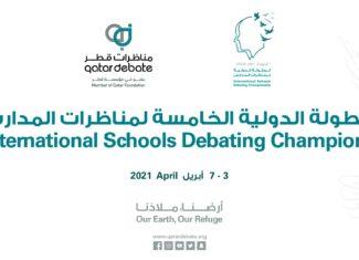 5. Uluslararası Arapça Münazara Yarışması